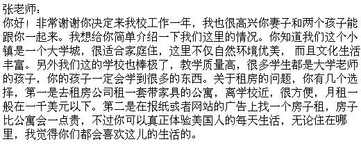 ib japanese written assignment